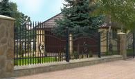Galeria Wiśniowski - Ogrodzenia - Lux